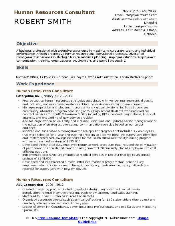 human resources policy manual free download